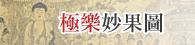 tiensdyp1@163.com - 邓永平 - 从当下出发